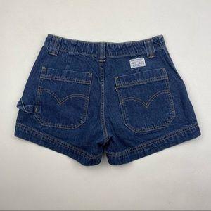 Vintage Levi's High Waist Wedige Jean Shorts